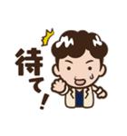 金曜ドラマ「MIU404」 第2弾(個別スタンプ:8)