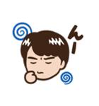 金曜ドラマ「MIU404」 第2弾(個別スタンプ:9)
