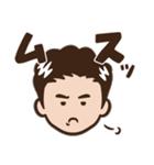金曜ドラマ「MIU404」 第2弾(個別スタンプ:10)