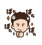 金曜ドラマ「MIU404」 第2弾(個別スタンプ:19)