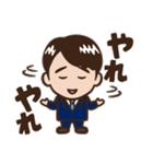 金曜ドラマ「MIU404」 第2弾(個別スタンプ:23)
