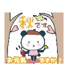 おちゃめなリトルパンナ 秋(個別スタンプ:2)