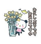 おちゃめなリトルパンナ 秋(個別スタンプ:3)