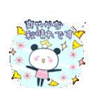 おちゃめなリトルパンナ 秋(個別スタンプ:4)