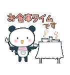 おちゃめなリトルパンナ 秋(個別スタンプ:7)
