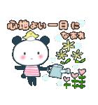 おちゃめなリトルパンナ 秋(個別スタンプ:9)