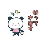 おちゃめなリトルパンナ 秋(個別スタンプ:15)