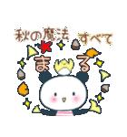 おちゃめなリトルパンナ 秋(個別スタンプ:20)