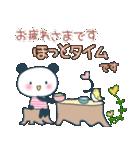 おちゃめなリトルパンナ 秋(個別スタンプ:25)