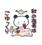 おちゃめなリトルパンナ 秋(個別スタンプ:35)
