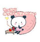 おちゃめなリトルパンナ 秋(個別スタンプ:38)