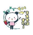 おちゃめなリトルパンナ 秋(個別スタンプ:39)