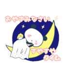 おちゃめなリトルパンナ 秋(個別スタンプ:40)