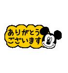 ミッキー&プルート 小さめスタンプ(個別スタンプ:01)