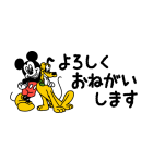 ミッキー&プルート 小さめスタンプ(個別スタンプ:02)