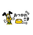 ミッキー&プルート 小さめスタンプ(個別スタンプ:04)