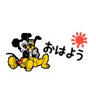ミッキー&プルート 小さめスタンプ(個別スタンプ:05)