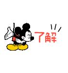 ミッキー&プルート 小さめスタンプ(個別スタンプ:10)