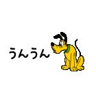 ミッキー&プルート 小さめスタンプ(個別スタンプ:11)