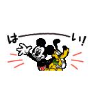 ミッキー&プルート 小さめスタンプ(個別スタンプ:12)