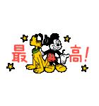 ミッキー&プルート 小さめスタンプ(個別スタンプ:14)
