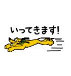 ミッキー&プルート 小さめスタンプ(個別スタンプ:20)