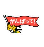 ミッキー&プルート 小さめスタンプ(個別スタンプ:21)