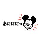 ミッキー&プルート 小さめスタンプ(個別スタンプ:26)
