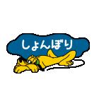 ミッキー&プルート 小さめスタンプ(個別スタンプ:30)