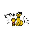 ミッキー&プルート 小さめスタンプ(個別スタンプ:35)