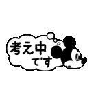 ミッキー&プルート 小さめスタンプ(個別スタンプ:36)