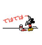 ミッキー&プルート 小さめスタンプ(個別スタンプ:40)