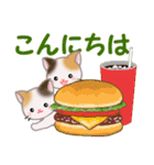 三毛猫ツインズ おいしい毎日(個別スタンプ:3)