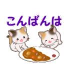 三毛猫ツインズ おいしい毎日(個別スタンプ:4)