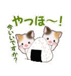 三毛猫ツインズ おいしい毎日(個別スタンプ:5)