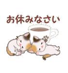 三毛猫ツインズ おいしい毎日(個別スタンプ:6)