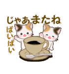 三毛猫ツインズ おいしい毎日(個別スタンプ:7)