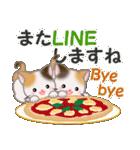 三毛猫ツインズ おいしい毎日(個別スタンプ:8)