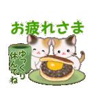 三毛猫ツインズ おいしい毎日(個別スタンプ:13)