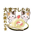三毛猫ツインズ おいしい毎日(個別スタンプ:16)