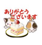 三毛猫ツインズ おいしい毎日(個別スタンプ:17)