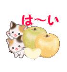 三毛猫ツインズ おいしい毎日(個別スタンプ:21)