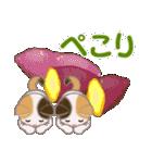 三毛猫ツインズ おいしい毎日(個別スタンプ:27)