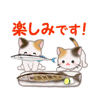 三毛猫ツインズ おいしい毎日(個別スタンプ:32)