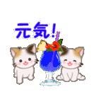 三毛猫ツインズ おいしい毎日(個別スタンプ:34)