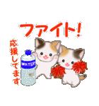 三毛猫ツインズ おいしい毎日(個別スタンプ:35)
