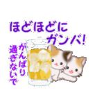 三毛猫ツインズ おいしい毎日(個別スタンプ:36)