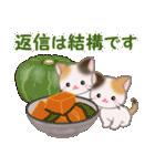三毛猫ツインズ おいしい毎日(個別スタンプ:37)