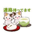 三毛猫ツインズ おいしい毎日(個別スタンプ:38)