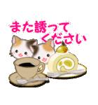 三毛猫ツインズ おいしい毎日(個別スタンプ:39)